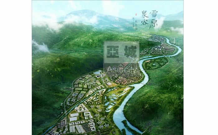 辽宁省辽阳市弓长岭汤河新城总体规划及城市设计